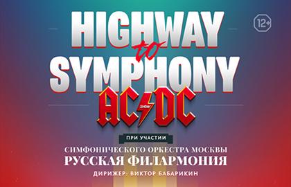 Афиша Москвы на декабрь 2017 Концерты в Москве 2017