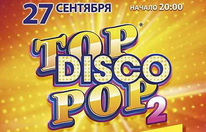 Top Disco Pop 2