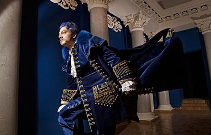 Опера «Мазепа»