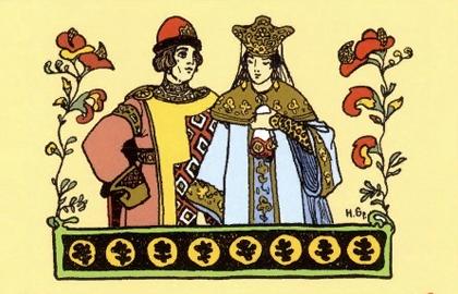 Музыкальная сказка «Сказка про славного царя Гороха и его прекрасных дочерей»