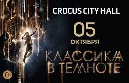 Концерт скорпионс в москве 2017 купить билеты тикетлэнд афиша концерта пример