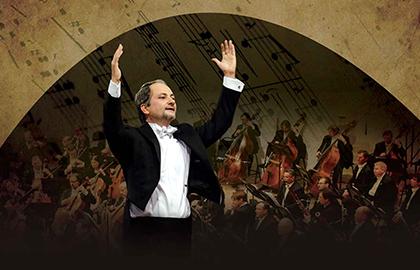 Концерт Большого симфонического оркестра им П...