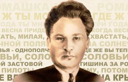 Концерт, посвященный 100-летию поэта А. Фатья...