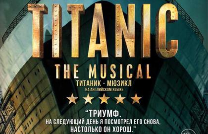 заказать онлайн билеты в театр москва онлайн