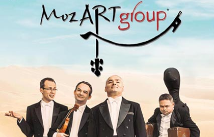 Концерт «MozART group»
