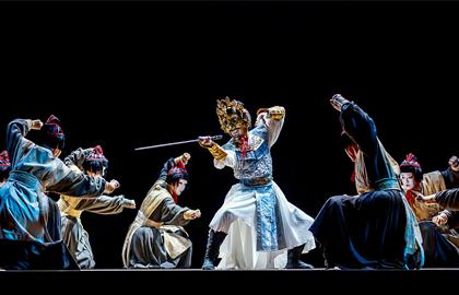 Спектакль «Принц Лань Лин»