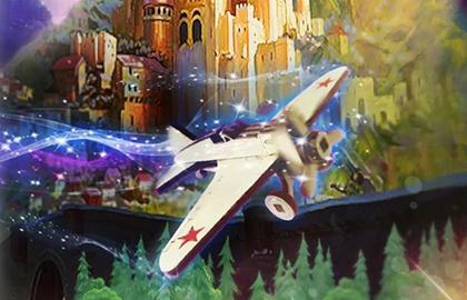 Цирк танцующих фонтанов на пролетарской купить билет русский драматический театр удмуртии купить билет