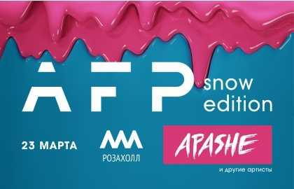 AFP Snow Edition Rosa Khutor