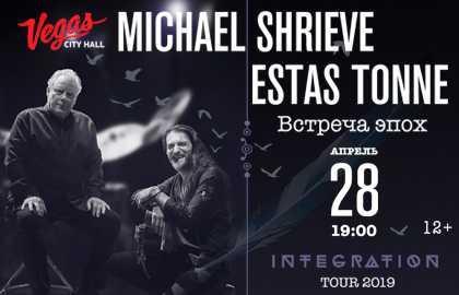 Концерт «Эстас Тонне и Майкл Шрив. Интерпретация»