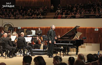 Концерт «Фортепианный дуэт А. Володин, К. Лифшиц»