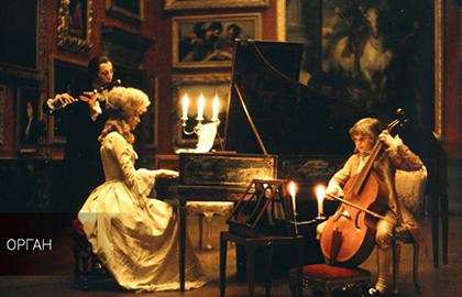 Концерт «Отец и сын Моцарты»