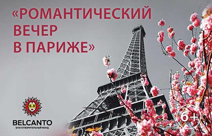 Купить билеты в театр в москве тикетлэнд в москве купить билет в музей чайковского