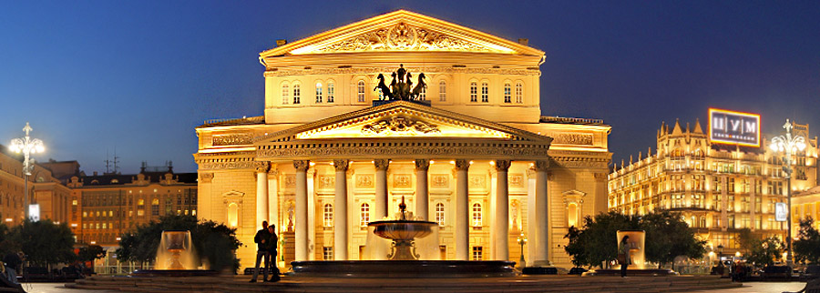 Большой театр билеты на декабрь 2016 цены на билеты концерта лепса